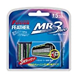 center piece with feathers - Feather Mr3 Neo (5 Pieces)
