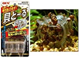 GEX Snail Capture Catch/Trap for Freshwater Planted Aquarium Fish Tank