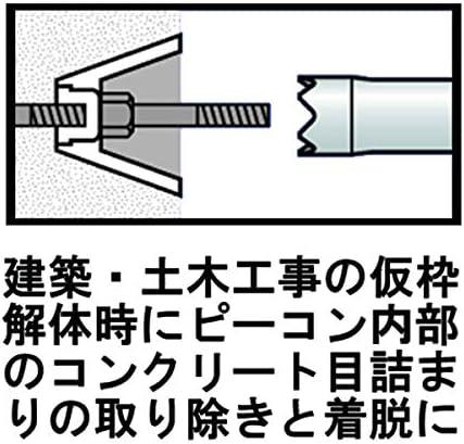 ベストツール アイビー・小判型兼用ソケット ベスト BAK‐20 全長:93mm