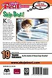 Skip Beat!, Vol. 19