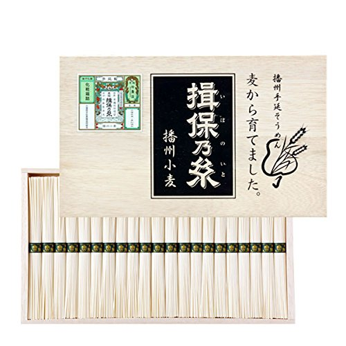 揖保乃糸 播州小麦50g×21束