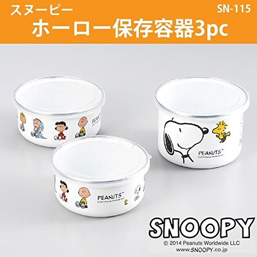 Snoopy enamel storage containers 3pc SN-115