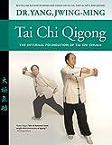 Tai Chi Qigong (YMAA)