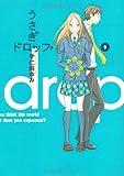 Usagi Drop Vol.9 (Bunny Drop) [In Japanese]