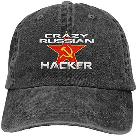 Teifion Harlen Crazy Russian Hacker Unisex Travel Sunscreen Caps Sun Hat