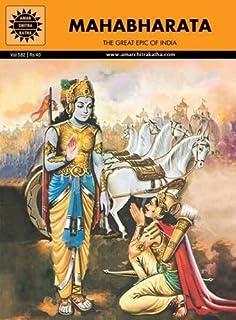 Buy The Gita (Amar Chitra Katha) Book Online at Low Prices