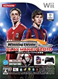 World Soccer Winning Eleven 2010 Play Maker (w/ Classic Controller Pro Black) [Japan Import]