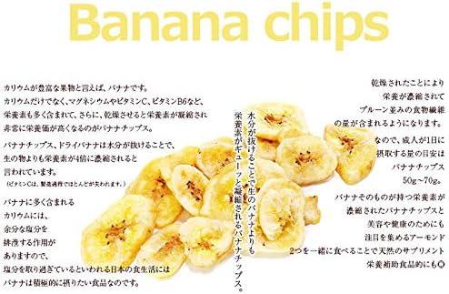 栄養 バナナ チップス