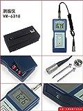 BYQTEC VM-6310 Digital Vibration Meter Analysis Vibrometer Testing Gauge for Machinery 0.01~199.9mm/s 10Hz~1kHz