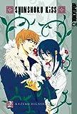 Shinshoku Kiss, Kazuko Higashiyama, 1427804869