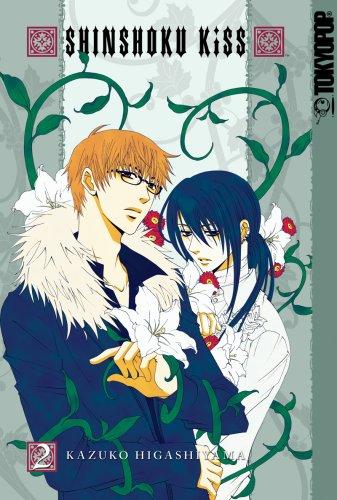 Shinshoku Kiss Volume 2 (v. 2) PDF
