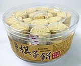 Macau Koi Kei Bakery Green Bean Almond Mini Cookies 170g