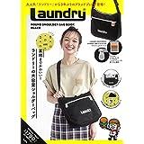 Laundry ROUND SHOULDER BAG BOOK BLACK