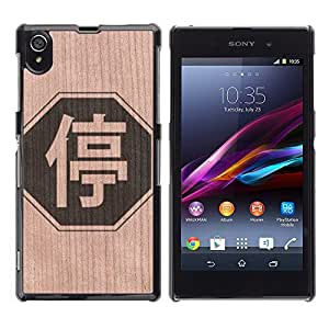 - Japanese Stop Chinese Sign - - Funda Delgada Cubierta Case Cover de Madera FOR Sony Xperia Z1 C6902 C6903 C6906 BullDog Case