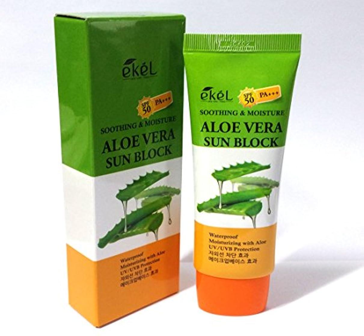 鎮静剤貴重な容赦ない[Ekel] UVスムージング&モイスチャーアロエベラサンブロックSPF 50 PA +++ 70ml / UV Soothing & Moisture Aloe Vera Sun Block SPF 50 PA +++ 70ml/ スーミング、防水、プライマー/韓国化粧品 / Soothing, Waterproof, Primer/Korean Cosmetics (1EA) [並行輸入品]
