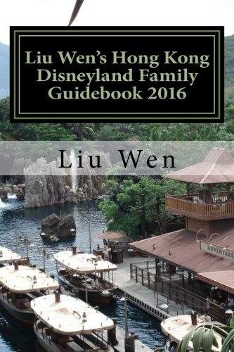 Price comparison product image Liu Wen's Hong Kong Disneyland Family Guidebook 2016
