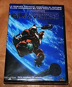 Planetes (La serie completa) [DVD]