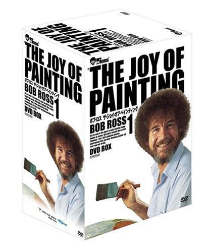 ボブロス THE JOY OF PAINTING1DVD-BOX B000M7FT34