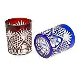 Pair of Red and Blue Double Old Fashioned Glasses 9.4Oz Edo Kiriko Design Cut Glass Rokkaku Kagome Hexagonal Pattern - Pair [Japanese Crafts Sakura]