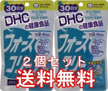 DHC JAPAN DHC Force collie 30 days 120 capsules [set of 2]