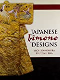 Japanese Kimono Designs (Dover Fashion and Costumes)