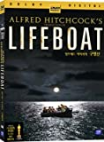 Lifeboat [Dvd] Alfred HitchCock [Region 2 Import]