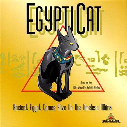 egypticat-on-the-prowl