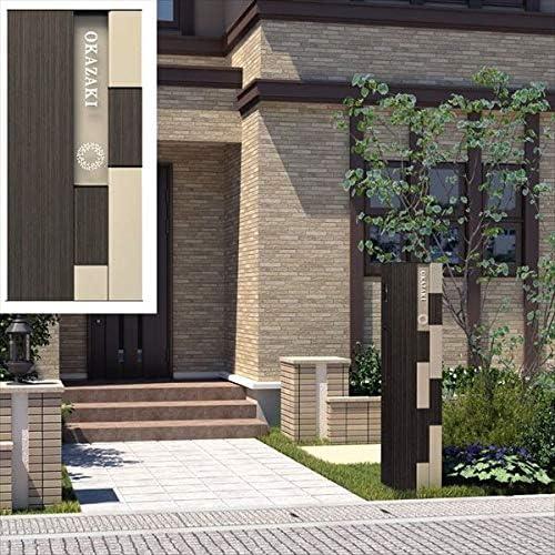 三協アルミ セレージュ 3型 組み合わせセット コンテンポラリースタイル 2019-5 HGU色 機能門柱:内蔵タイプ ※インターホンは別売 『機能門柱 機能ポール』 YNA/(R)