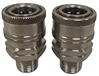 Ultimate Washer Female Coupler, Stainless Steel, 2-Pack