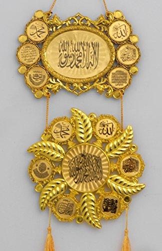 1968 Islamic Muslim plastic wall frame by 1968