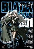 Black Lagoon: The Second Barrage - Staffel 2, Vol.1
