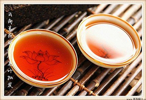 Aseus Yunnan Pu'er Tea 80s Menghai brick tea tea cultural revolution Menghai cooked brick old antique brick tea by Aseus-Ltd (Image #3)