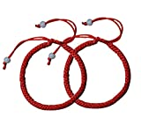 Zen Styles Kabbalah Red String Braided Bracelet, 2 Pieces, Friendship BFF Band Bracelet, Set of Two, Women's Men's Fashion Red Silky Wool Rope