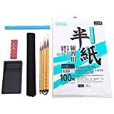 #9: Japanese SHODO Sumi Calligraphy 7 pcs Art set japanese import by JAPANESE cool items store