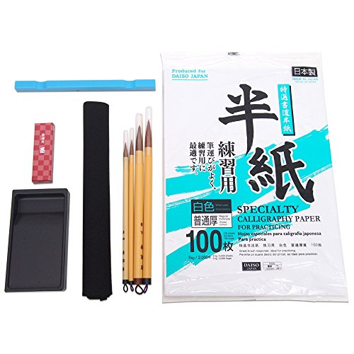 Japanese SHODO Sumi Calligraphy 7 pcs Art set japanese import by JAPANESE cool items store by