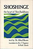 img - for Shoshinge: The Heart of Shin Buddhism book / textbook / text book