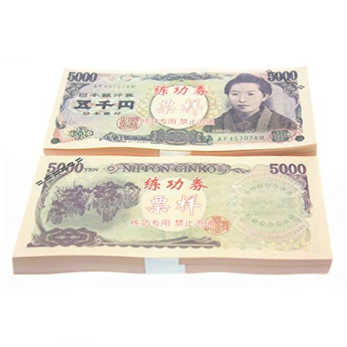 EWIBUSA Japanese JPY $5,000X100 Pcs Total $500,000 Dollar Currency Props Money Bills Real Looking New Style Copy Double-Sided Printing - for Movie, TV, Videos, Advertising & Novelty