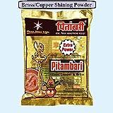 Artcollectibles India 3X Pitambari Brass Instant Cleaner Polish Antitarnish Copper Utensil Diwali Idol