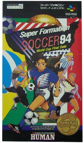 スーパーフォーメーションサッカー94 ワールドカップファイナルデータの商品画像