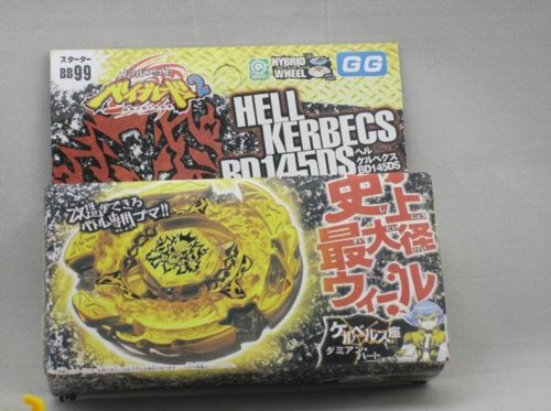 Takara Tomy BD145DS  Beyblades Japanese Metal Fusion Battle Top Starter (Cancer Dark Beyblade)