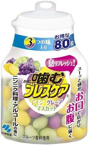 噛むブレスケア 80粒ボトル アソート【27個セット】