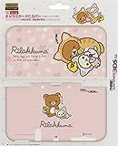 (US) Nintendo Official Kawaii new3DS XL Hard Cover -Rilakkuma Laid-Back Cat-