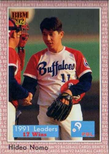 BBM1992 ベースボールカード レギュラーカード No.4 野茂英雄