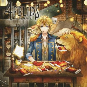 4 FELIDS -LION BAN(+DVD)(TYPE A)(ltd.)