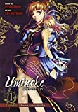 Umineko WHEN THEY CRY Episode 3: Banquet of the Golden Witch, Vol. 1 Paperback - January 21, 2014
