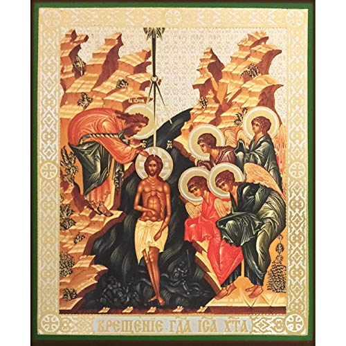 World Faith Religious Icon Baptism of Christ Wooden Russian Icon 6-1/4 x 5 Inches Icon