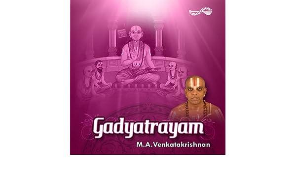 Gadyatrayam malola kannan songs download, gadyatrayam malola.