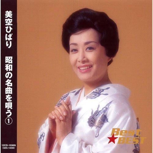 美空ひばり 昭和の名曲を唄う 1 12CD-1036N