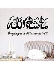 Masha Allah islamitische muurstickers, Arabische en Engelse kalligrafie, moslimkunst, muurdecor 57cm x 27cm