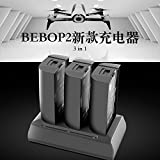 3 Ports Intelligent Battery Charger for Parrot